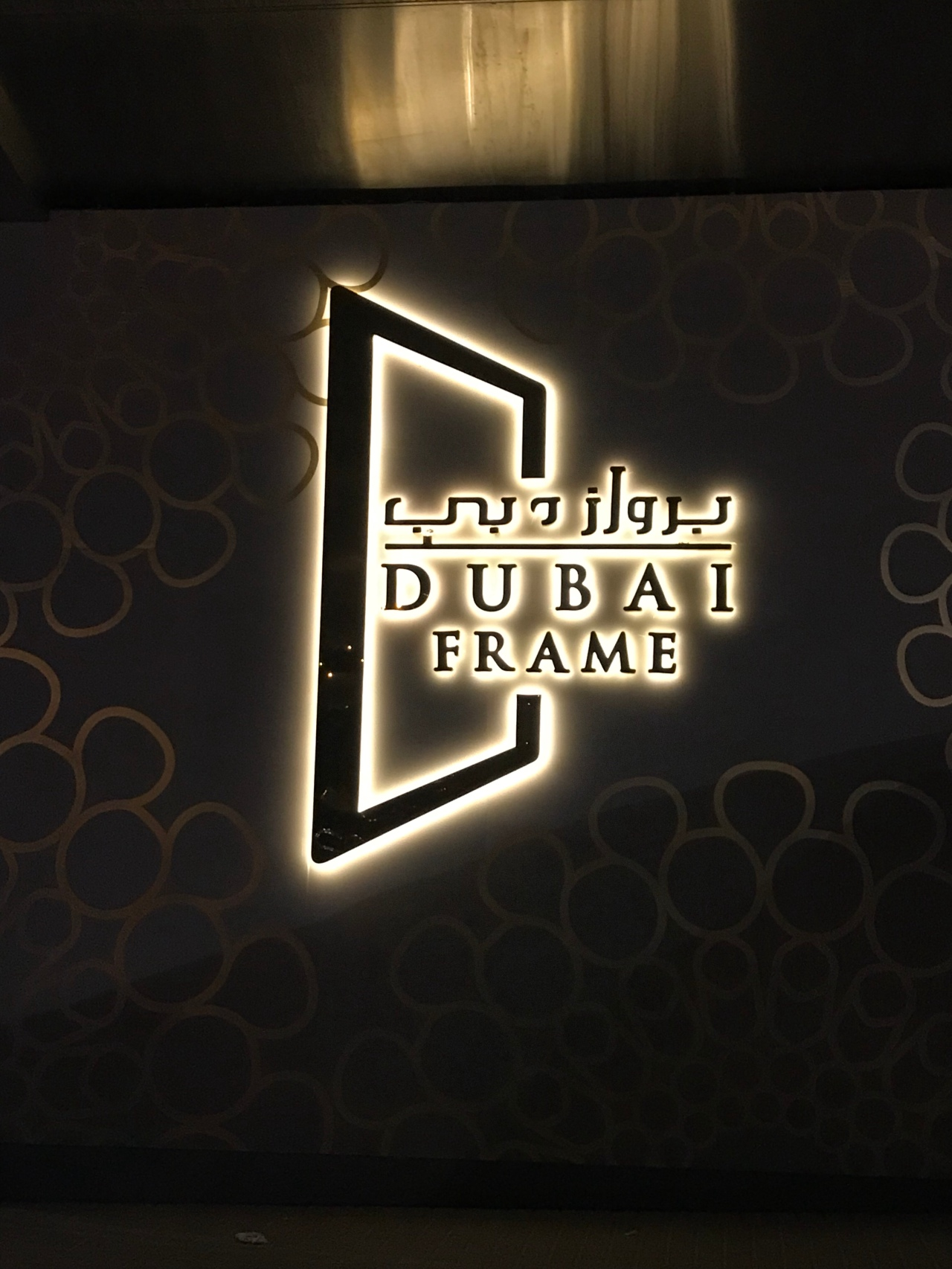 Dubai Frame Different Shades